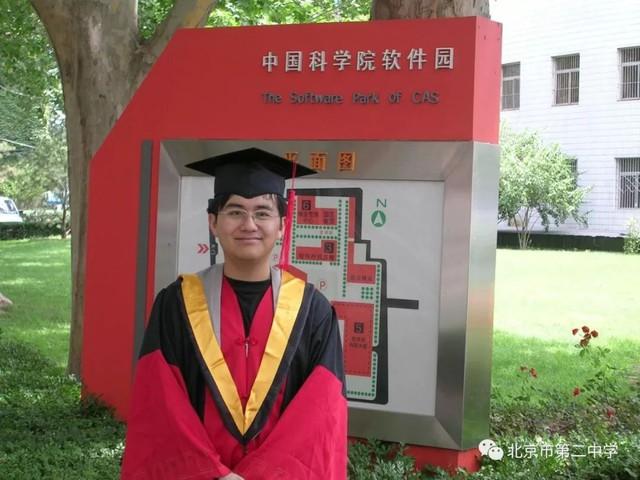 Ngã rẽ bất ngờ của Hồng Hài Nhi đình đám: Từng gây tiếc nuối vì bỏ showbiz, kết quả trở thành CEO công nghệ với tài sản gần 400 tỷ đồng - Ảnh 3.