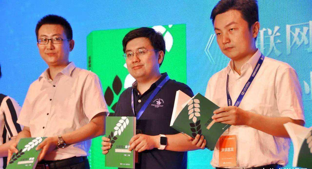 Ngã rẽ bất ngờ của Hồng Hài Nhi đình đám: Từng gây tiếc nuối vì bỏ showbiz, kết quả trở thành CEO công nghệ với tài sản gần 400 tỷ đồng - Ảnh 4.