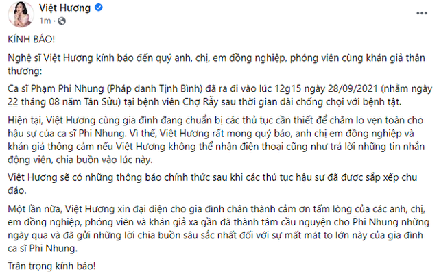 Con gái ruột Phi Nhung công bố cáo phó của mẹ - Ảnh 2.