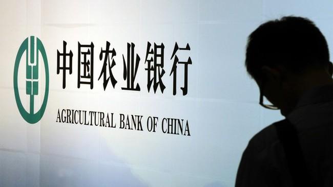 Chủ tịch ngân hàng nông nghiệp Trung Quốc bị điều tra tham nhũng
