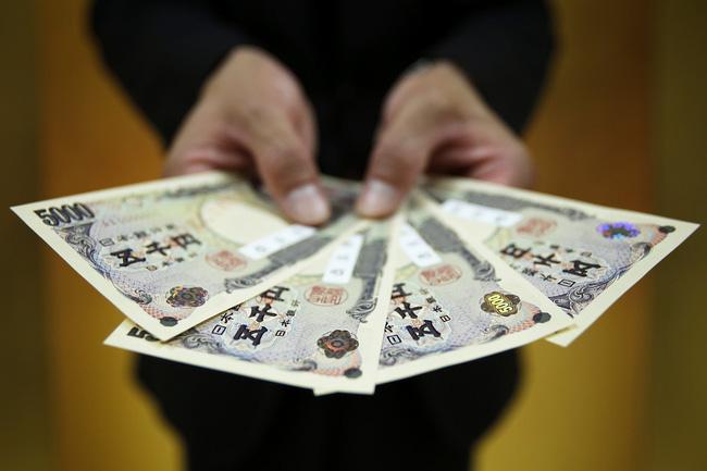 Yên Nhật đã giảm giá 4 năm liên tiếp