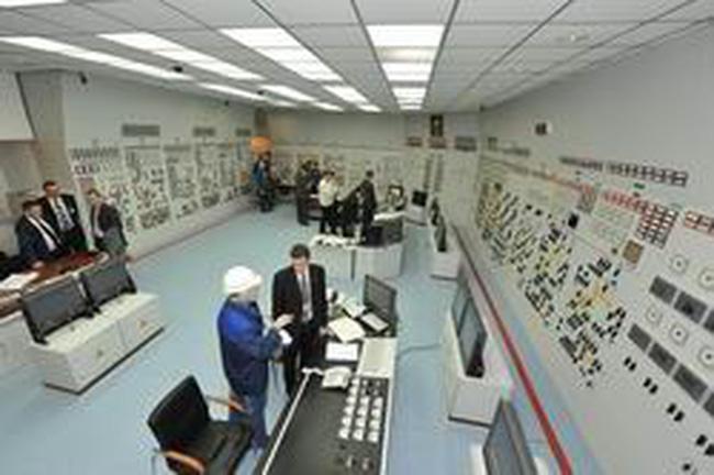 Đào tạo nhân lực phát triển điện hạt nhân