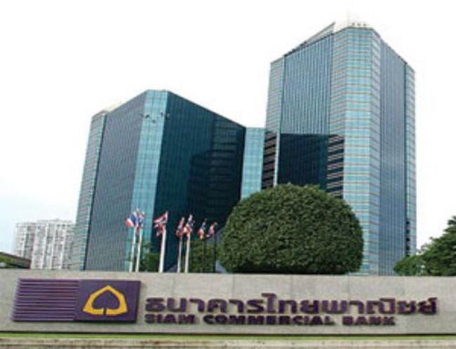 """""""Đại gia"""" ngân hàng Thái có mặt tại Việt Nam"""
