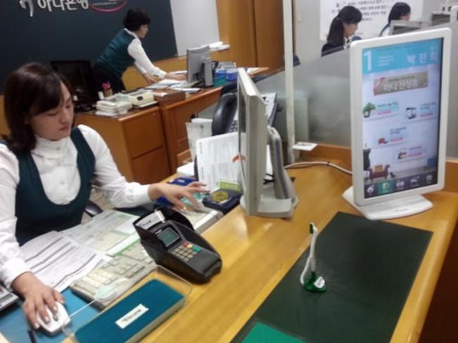 NHNN thu hồi Giấy phép mở VPĐD Ngân hàng Hana tại Tp.Hồ Chí Minh