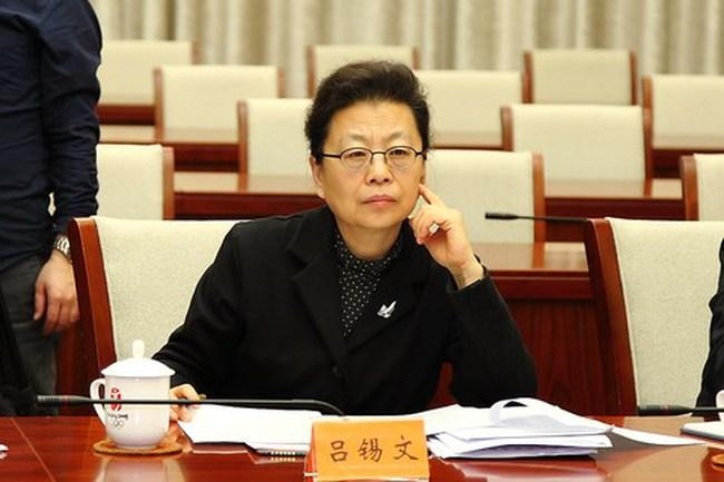 Trung Quốc điều tra nguyên Phó Bí thư Thành ủy Bắc Kinh