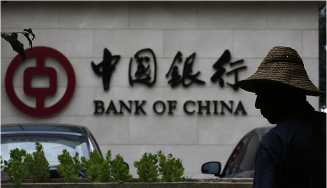 Trung Quốc: Các ngân hàng cắt giảm 25.000 việc làm, giảm 60% lương