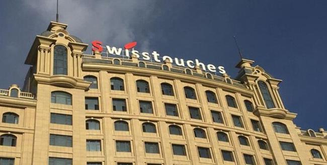 Swisstouches La Luna Resort: Dự án cao cấp đến từ những điều nhỏ nhặt nhất
