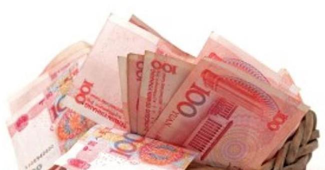 Trung Quốc bơm thêm tiền vào thị trường tài chính