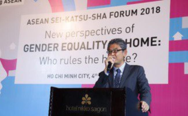 Diễn đàn Asean Sei-Katsu-Sha: Góc nhìn mới về bình đẳng giới trong gia đình, mở rộng hướng tiếp thị đến các cặp vợ chồng