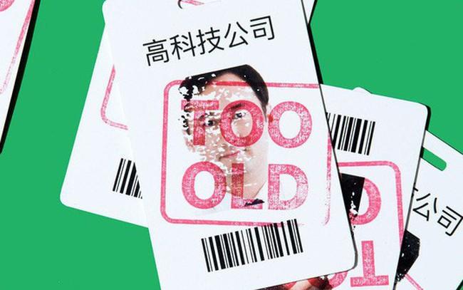 Hiện thực nghiệt ngã của ngành công nghệ: Một kỹ sư IT 42 tuổi người Trung Quốc vừa tự sát sau khi bị đuổi việc vì... quá già