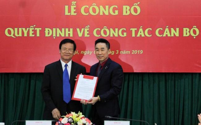 Ông Nguyễn Hải Anh làm Phó Chủ tịch kiêm Tổng thư ký Hội Chữ thập đỏ Việt Nam