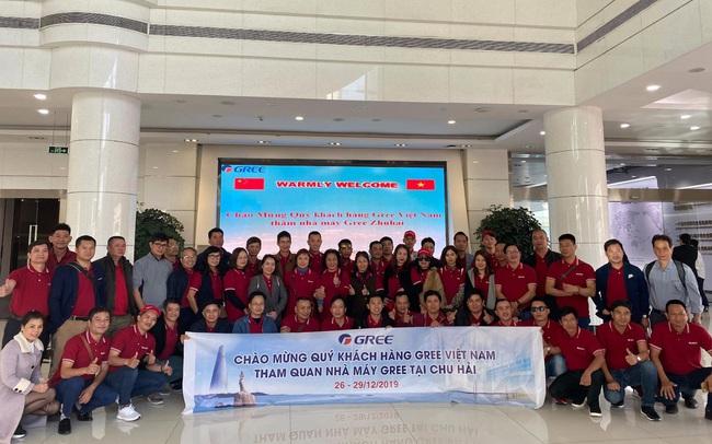 Công ty Bảo Minh gửi lời chúc Tết đến khách hàng và quý đối tác