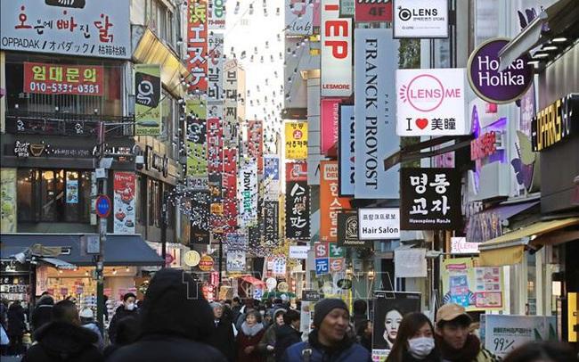 Hối thúc Quốc hội Hàn Quốc phê chuẩn ngân sách bổ sung thứ ba