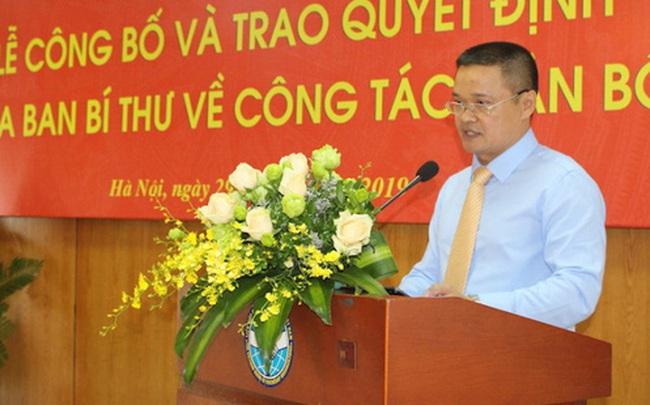 Ông Bạch Ngọc Chiến nghỉ việc Nhà nước, chuyển sang làm doanh nghiệp tư nhân