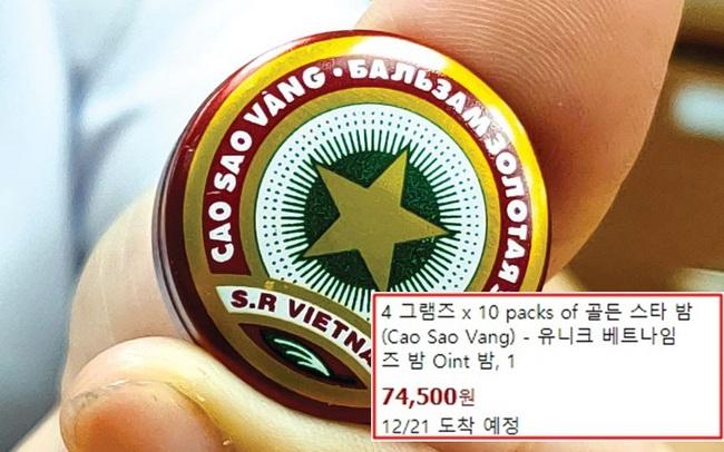 Chưa hết hot ở Nga, hộp Cao Sao Vàng tiếp tục trở thành tâm điểm tại Hàn Quốc với giá bán 1,4 triệu/hộp khiến dân tình ngỡ ngàng
