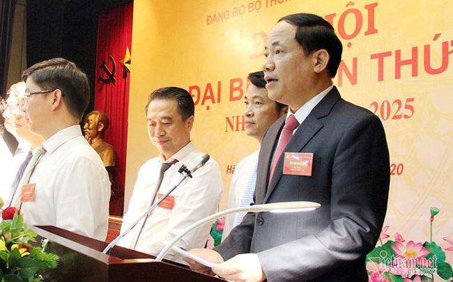 Ông Phạm Anh Tuấn giữ chức Bí thư Đảng ủy Bộ Thông tin và Truyền thông
