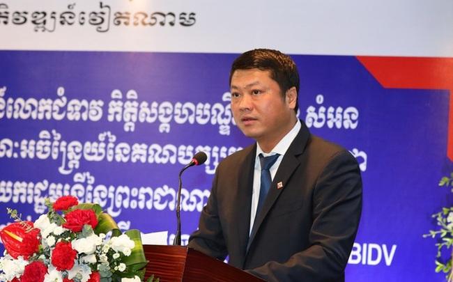 BIDV đề xuất Chính phủ sớm phê duyệt phương án tăng vốn thông qua chia cổ tức bằng cổ phiếu