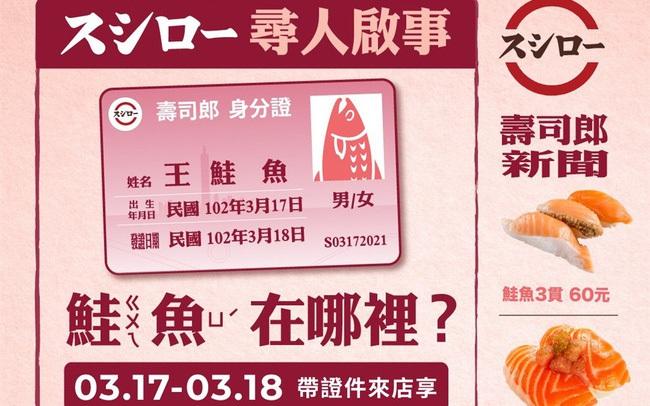 """Nhà hàng sushi đưa ra khuyến mãi ăn miễn phí dành cho thực khách có tên """"Cá Hồi"""", gây ra tình huống """"dở khóc dở cười"""" khó đỡ"""