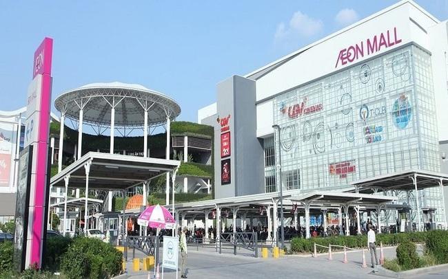 Aeon sẽ xây trung tâm thương mại ở Biên Hòa