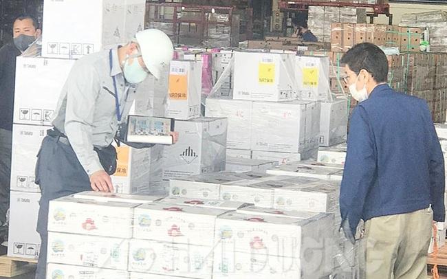 Lô vải thiều đầu tiên đến Nhật Bản