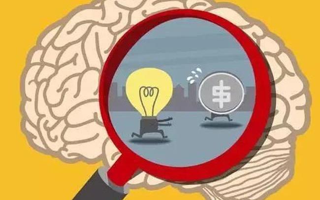Khám phá khoa học về não bộ: Một người kiếm được bao nhiêu tiền trong tương lai, sớm đã được định ngay từ khi còn nhỏ!