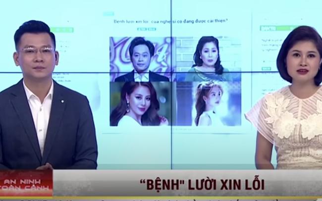 NS Hoài Linh, Hồng Vân, Ngọc Trinh và Nam Thư bị lên sóng truyền hình với câu chuyện Bệnh lười xin lỗi của nghệ sĩ