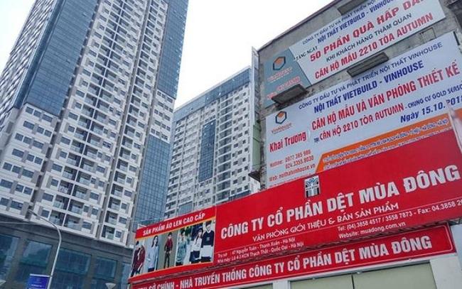 Dự án chuyển đổi mục đích có vị trí đắc địa tại Hà Nội: Phát hiện sai phạm gần 4.000 tỷ