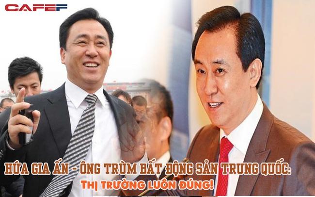 Ông trùm BĐS nổi tiếng Trung Quốc: Từ chức giám đốc để làm sale, khởi nghiệp 3 lần mới gây tiếng vang, trở thành người đàn ông giàu nhất nhì đất nước tỷ dân