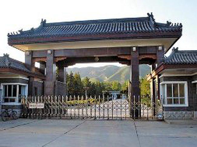 Bạc Hy Lai được chuyển đến nhà tù xa xỉ bậc nhất Trung Quốc
