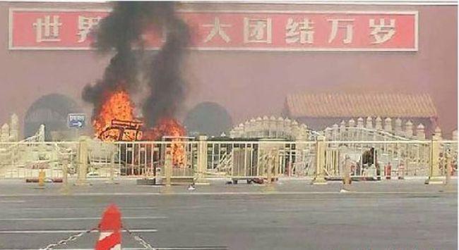 Khủng bố Hồi giáo hỗ trợ vụ đâm xe Thiên An Môn