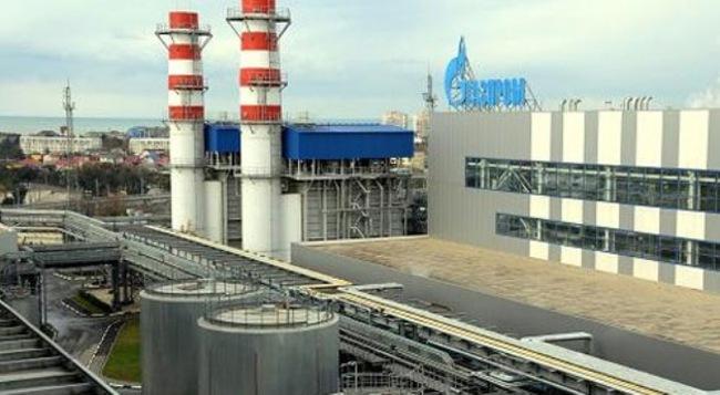 Nga đã tăng 80% giá khí đốt bán cho Ukraine