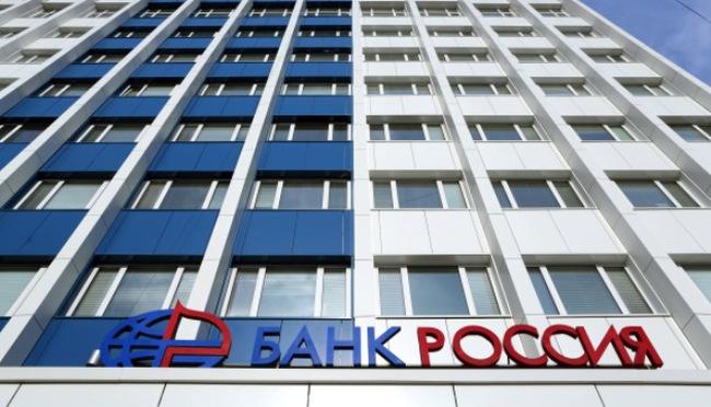 Chuyện về ngân hàng Nga duy nhất bị phương Tây trừng phạt