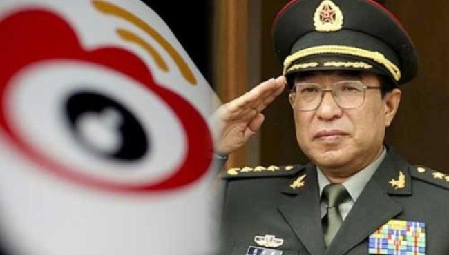 """Cựu Phó chủ tịch Quân ủy Trung Quốc ăn hối lộ """"cực lớn"""""""