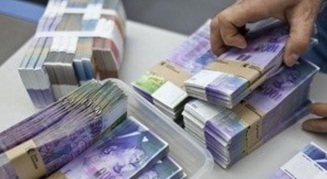 8 ngân hàng bị điều tra tại Thụy Sĩ