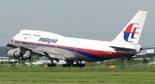 Thực hư tin đồn MH370 bị giam ở Afghanistan