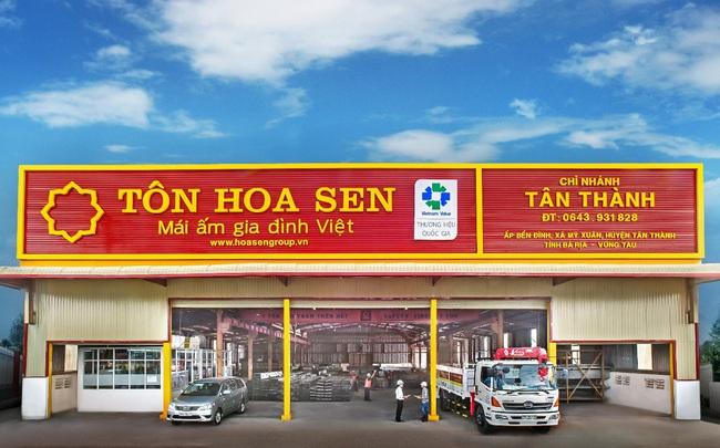 HSG: Từng bước hiện thực hóa mục tiêu trở thành nhà bán lẻ vật liệu xây dựng hàng đầu Việt Nam