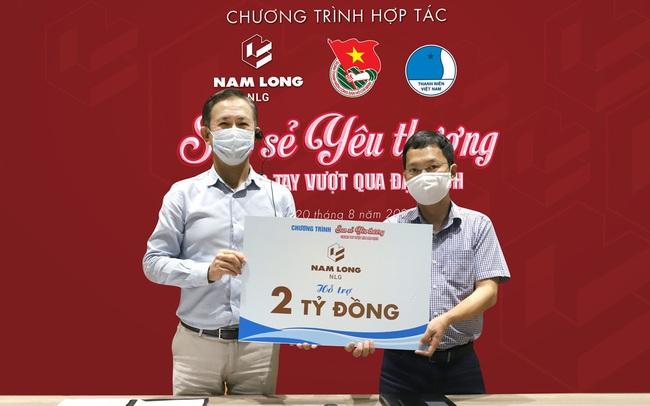 """Chiến dịch """"Nam Long tiếp sức vượt Covid-19"""" hỗ trợ hơn 5 tỷ đồng cùng tuyến đầu chống dịch"""