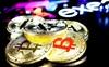 Bitcoin chìm trong 'biển lửa' vì Covid-19