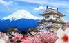 Không tài nguyên, thiên tai thường xuyên, Nhật Bản đã