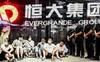 CNBC: Cuộc khủng hoảng Evergrande bị