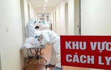 Hưng Yên họp khẩn, cách ly 1 thôn hơn 1.400 dân sau khi bệnh nhân số 219 mắc Covid-19 được công bố