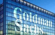 Goldman Sachs bác cáo buộc liên quan đến với quỹ 1MDB của Malaysia