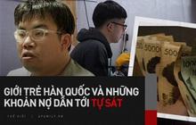 Quả bom nổ chậm tại Hàn Quốc: Lý do gì khiến đến hơn 800 người muốn nhảy cầu tự sát chỉ trong vòng 4 năm?