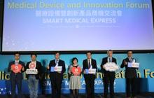 Đài Loan ra mắt diễn đàn sản phẩm chăm sóc sức khỏe kỹ thuật số đổi mới sáng tạo