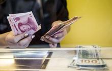Trung Quốc tuyên bố thay đổi lớn trong chiến lược phát triển đồng nhân dân tệ