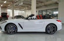 Lộ BMW Z4 2020 đầu tiên do THACO nhập tại đại lý: Xe chơi mui trần giá hơn 3,3 tỷ đồng, cạnh tranh xe nhập tư vừa về