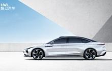 Alibaba chuẩn bị ra mắt mẫu ô tô điện đầu tiên