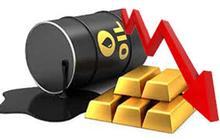 Thị trường ngày 16/1: Giá dầu giảm 2%, than, cao su và sắt thép tiếp tục tăng giá
