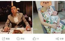"""Giám đốc cấp cao của Huawei bất ngờ bị tố ngoại tình, ép """"bồ nhí"""" phá thai rồi còn kiện ngược"""