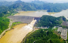 Thủy điện Gia Lai (GHC) báo lãi 20 tỷ đồng trong quý 3, giảm 23% so với cùng kỳ
